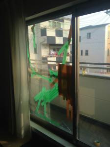 0118施工前,ガラス交換,修理,大阪市鶴見区
