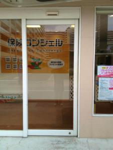 0210施工後,ガラス交換,修理,大阪市都島区