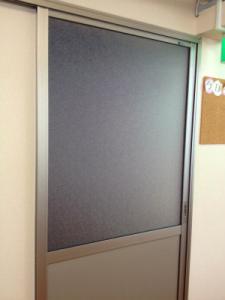 0213施工後,ガラス修理,大阪市平野区