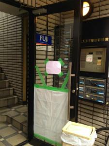 0215施工前,ガラス修理,堺市堺区