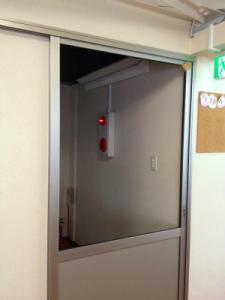 0213施工前,ガラス修理,大阪市平野区