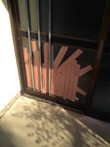 0205施工前,ガラス修理,豊中市