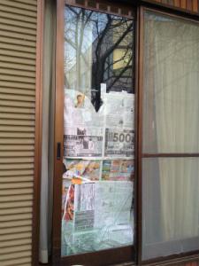 0210施工前,ガラス修理,堺市北区