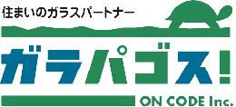 大阪の窓ガラス修理専門店【激安料金3,000円から即対応】