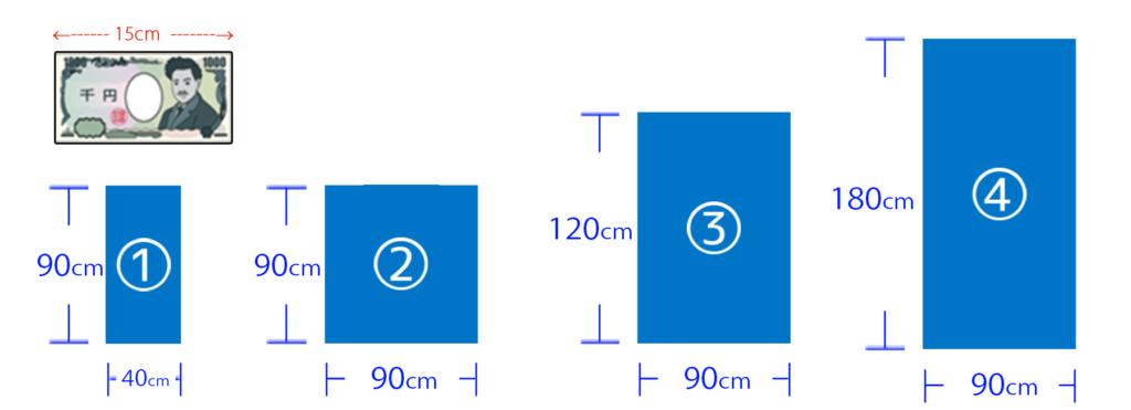 ガラス交換料金用サイズ